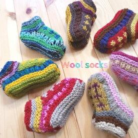 毛糸の靴下 ネパールウールのルームソックスB size10〜12 キッズサイズ 靴下 ソックス 保温アイテム 子供靴下 フリース