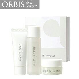 オルビス ユー トライアルセット 洗顔 化粧水 乳液 ユー オルビスユー ORBISU U ORBIS スキンケア エイジングケア アンチエイジング ハリ 毛穴 くすみ 乾燥 ORBIS 公式