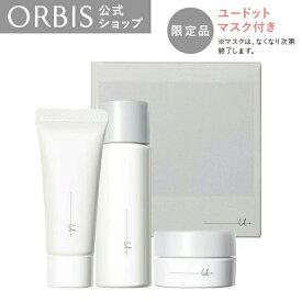 オルビス ユードット トライアルセット くすみ ハリの低下美白 毛穴 乾燥 ごわつき スキンケア エイジングケア 医薬部外品 薬用 ORBIS U DOT ドット ORBIS 公式