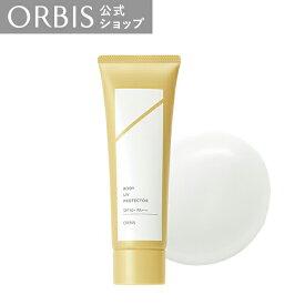 オルビス ボディUVプロテクター 日焼け止め UV 紫外線 ウォータープルーフ 化粧下地 ベースメイク SPF50+ PA++++ 日焼け止め ORBIS 公式