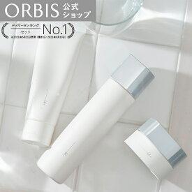 オルビス ユードット3ステップセット くすみ ハリの低下美白 毛穴 乾燥 ごわつき スキンケア エイジングケア 医薬部外品 薬用 ORBIS U DOT ドット ORBIS 公式