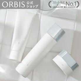 オルビス ユードット3ステップセット くすみ ハリの低下美白 毛穴 乾燥 ごわつき スキンケア エイジングケア アンチエイジング 医薬部外品 薬用 ORBIS U DOT ドット ORBIS 公式