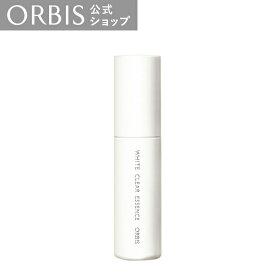 オルビス ホワイトクリアエッセンス 本体 シミ そばかす 美白 くすみ キメ 乾燥 医薬部外品 薬用 ORBIS 公式