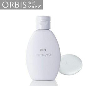 オルビス パフクリーナー 80mL パフ 洗浄 ファンデーション 洗剤 クリーナー ORBIS 公式
