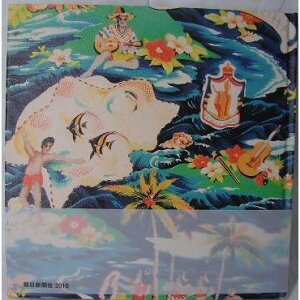 SUNSURF「LANDOFALOHA」BOOK/ランドオブアロハ