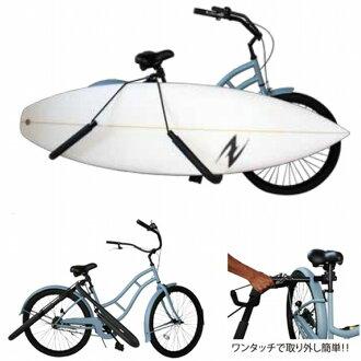 自行車衝浪板托架額外和額外航空衝浪載體 3 顏色