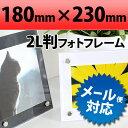 フォトフレーム2L判サイズ カラー(白・黒) 180×230mm (写真サイズ130×180mm)国産高級写真立てです ディスプレイにもどうぞ!