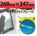 フォトフレームA4判サイズ カラー(白・黒) 260×347mm(写真サイズ210×297mm)国産高級クリア写真立て 職人さんが一つ一つ真心をこめて製作してい...
