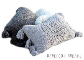 ベアフットドリームス(Barefoot Dreams)フリンジ付きピロークッション/枕/カバー&クッション付き CozyChic Luxe Casa Pillow【あす楽対応_関東】
