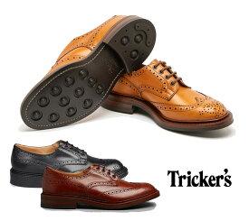 トリッカーズ(Tricker's)BOURTON バートンシューズ ウィングチップ ダイナイトソール M5633 本革レザーメンズシューズ カントリーシューズ ビジネスシューズ【あす楽対応_関東】