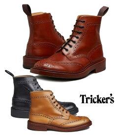 トリッカーズ(Tricker's)STOW ストウブーツ ウィングチップ ダイナイトソール M5634 本革レザーメンズシューズ カントリーブーツ ビジネスシューズ【あす楽対応_関東】