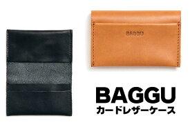 BAGGU(バグゥ)本革レザーカードケース/カードホルダー/CARD HOLDER/バグー【あす楽対応_関東】
