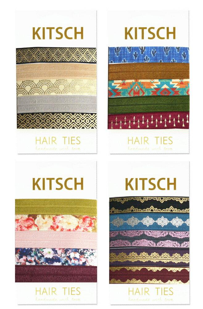 Kitsch(キッチュ)ヘアゴム/ヘアアクセサリー5本セット/ブレスレット/GATSBY/SANTA FE/FLORAL/VERSAILLES/Hair Ties【あす楽対応_関東】