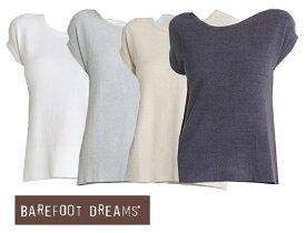 ベアフットドリームス(Barefoot Dreams)Tシャツ/レディース半袖カットソー/Barefoot Dreams COZYCHIC ULTRA LITE CAP SLEEVE TEE【あす楽対応_関東】