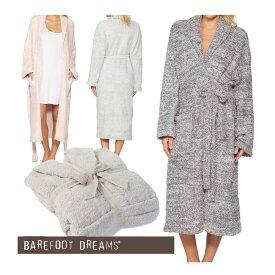 ベアフットドリームス(Barefoot Dreams)バスローブ/ロングガウン(ストーン、ローズ、オーシャン、グラファイト)Cozychic Heathered Adult Robe【あす楽対応_関東】