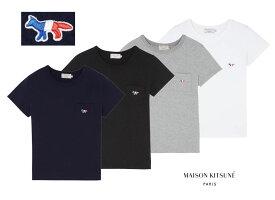 【2019年新作】メゾンキツネ(MAISON KITSUNE)レディース Tシャツ TRICOLOR FOX PATCH トリコロール フォックス刺繍/ホワイト、ネイビー、ブラック、グレー【あす楽対応_関東】
