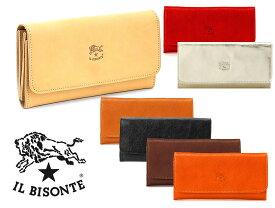 イルビゾンテ(Il Bisonte)レザー長財布/Continental Wallet in Cowhide Leather C0775P【あす楽対応_関東】