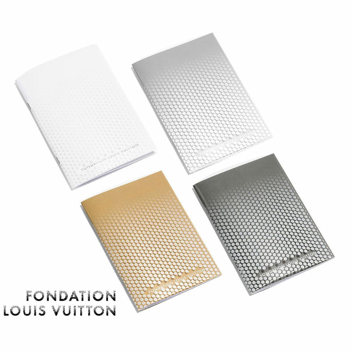 パリ限定!LOUIS VUITTON/ルイヴィトン美術館/ノート4冊セット/ドット柄/FONDATION LOUIS VUITTON/Polka-dotted Notebook