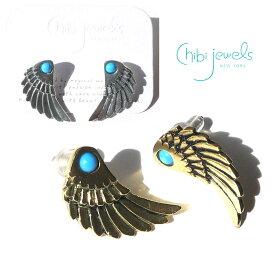 Chibi Jewels(チビジュエルズ)ターコイズ&フェザー羽のピアス/Seraph Wing Stud Earrings/E229【あす楽対応_関東】