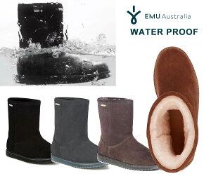 EMU(エミュー)完全防水ムートンブーツ/パターソンクラシックロー/Paterson Classic Lo/雨、雪にも対応できるシープスキンレインブーツ/W11590【あす楽対応_関東】