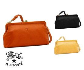 イルビゾンテ(Il Bisonte)レザークラッチバッグ/がま口ショルダーバッグ/A2232【あす楽対応_関東】