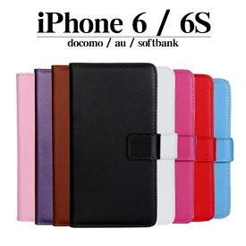 スマホケース iPhone 6S iPhone 6 手帳型ケース スマホカバー 手帳型 ケース スマホ カバー 手帳 iPhone 6S iPhone 6