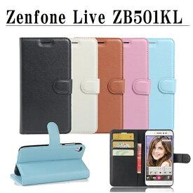 スマホケース ASUS Zenfone Live ZB501KL 手帳型ケース スマホカバー 手帳型 ケース スマホ カバー 手帳 Zenfone Live ZB501KL専用