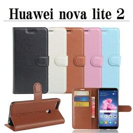 スマホケース Huawei nova lite 2 手帳型ケース スマホカバー 手帳型 ケース スマホ カバー 手帳 Huawei nova lite 2 専用
