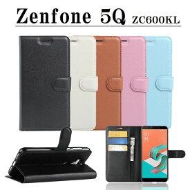 スマホケース ASUS Zenfone 5Q ZC600KL 手帳型ケース スマホカバー 手帳型 ケース スマホ カバー 手帳 Zenfone 5Q ZC600KL専用