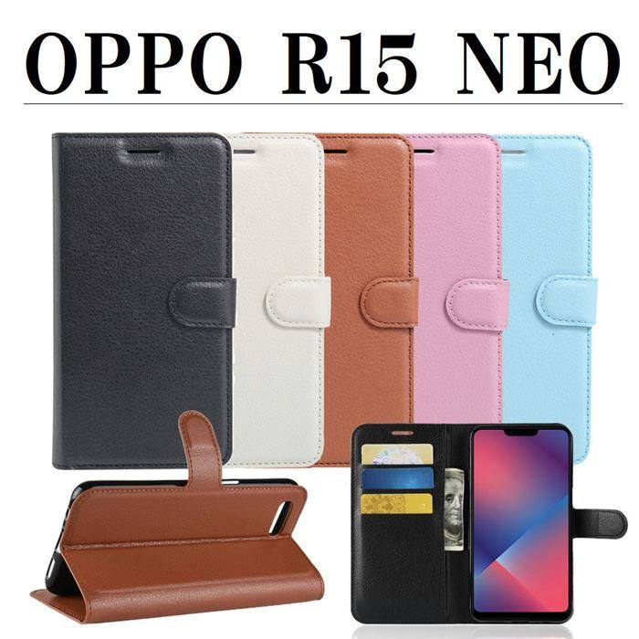 OPPO R15 NEO 手帳型ケース スマホカバー 手帳型 ケース スマホ カバー 手帳 スマホケース OPPO R15 NEO専用