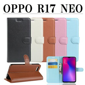 スマホケース OPPO R17 NEO 手帳型ケース カバー カードケース付き スタンド機能付き スマホカバー UQmobile