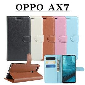 スマホケース OPPO AX7 手帳型ケース カードケース付き スタンド機能付き スマホカバー IIJ 楽天モバイル