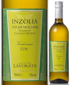 インツォリア ラヴォラータ白 白ワイン 辛口 イタリア シチリア 家飲み デイリー 750ml