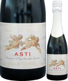 天使のアスティ・スプマンテ 375ml ハーフボトル(スパークリングワイン)【やや甘口】