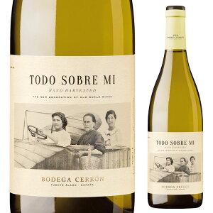 【オーガニック】 トド・ソブレ・ミ 2019白 白ワイン 辛口 スペイン フミーリャ シャルドネ 家飲み デイリー 750ml