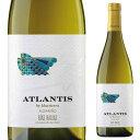 アトランティス アルバリーニョ[2018] 750ml (白ワイン)【辛口】