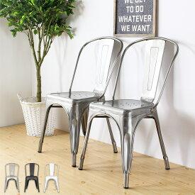 ダイニングチェア 2脚セット Aチェア リプロダクト カフェチェア 食堂椅子 おしゃれ おすすめ 座りやすい ダイニング用 スチール 完成品 インダストリアル 西海岸 ミッドセンチュリー クリア/ブラック/ホワイト あす楽 即日出荷対応 ordy