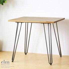 ダイニングテーブル 正方形 2人用 サイズ 幅80cm ダイニング用 テーブル カフェテーブル 食堂机 おしゃれ おすすめ 無垢 木製 天然木 エルム材 スチール ヴィンテージ インダストリアル 西海岸 クリア ナチュラル あす楽 即日出荷対応 ordy