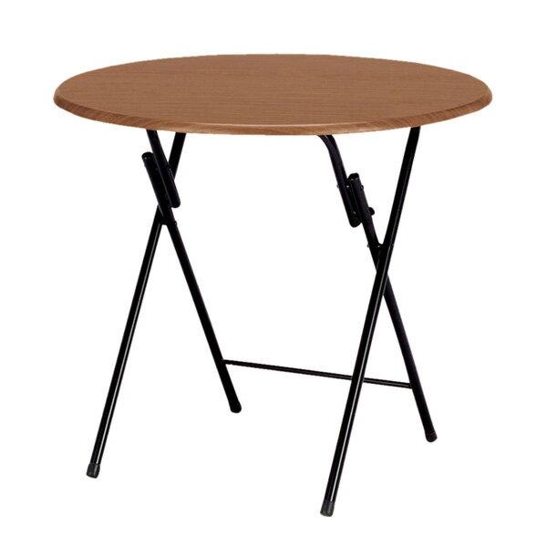 フォールディングテーブル tc-800tテーブル ダイニングテーブル ラウンジテーブル 折りたたみ 折り畳み 折りたたみテーブル カフェテーブル 北欧 モダン おしゃれ 木製 金属製 脚 ブラウン ordy