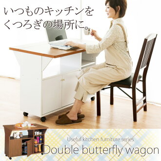 White Kitchen Trolley ordy | rakuten global market: both beta wagon kitchen storage