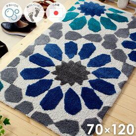 東リ 玄関マット 室内 幾何柄 洗える 滑りにくい 70×120cm ブルー 花柄 tom4915 (旧tom4714) ordy