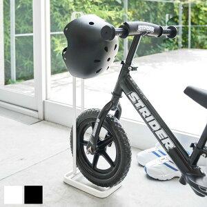 ペダルなし自転車&ヘルメットスタンド タワー ストライダー スタンド 収納 キッズバイク ペダルなし自転車 ラック 自転車ラック 自転車立て おしゃれ コンパクト ホワイト ブラック 転倒