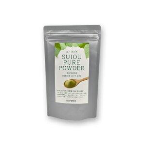 鹿児島県産さつま芋若葉末(すいおう)100g | SUIOU PURE POWDERさつまいも 翠王 すいおう 甘藷若葉 青汁 さつまいも粉末 薩摩芋 サツマイモ