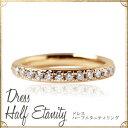 K18ゴールド×ダイヤモンド「ドレスハーフエタニティ」リング 指輪★0.3ct 18k 18金 エタニティ ダイア オレフィーチェ