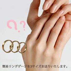 「リングゲージ」☆リングサイズ確認 【tomorrow Orefice】
