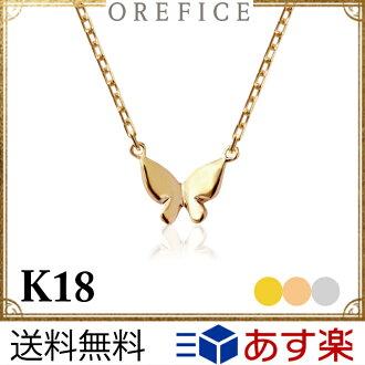 """K18黄金""""護身符·蝴蝶""""項鏈吊墜★18k 18錢護符項鏈蝴蝶動機女士我費Che"""