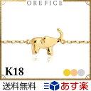 Amulet elephant bl