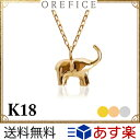 Amulet elephant pn