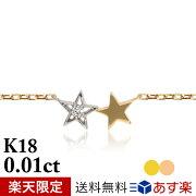 Pt950プラチナ×K18ゴールド「イオ」ブレスレット