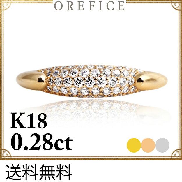 K18ゴールド×ダイヤモンド 「ブレア」リング 指輪  ダイア オレフィーチェ orefice ★